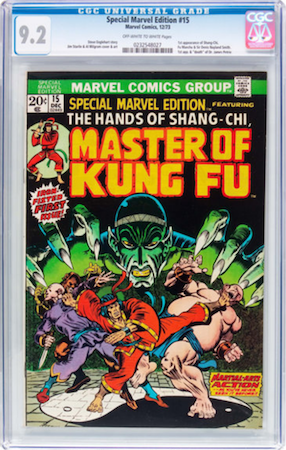 Special Marvel Edition 15 is a common Bronze Age comic and should only be bought in high grade. We recommend CGC 9.2. Click to buy a copy