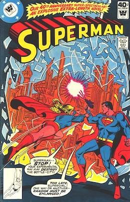 Superman #338. Click for current values.