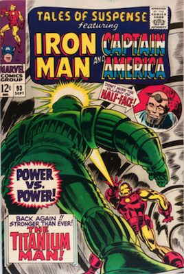 Tales of Suspense #93. Click for current values.