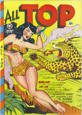 All-Top Comics #12, early Matt Baker cover. Click for values