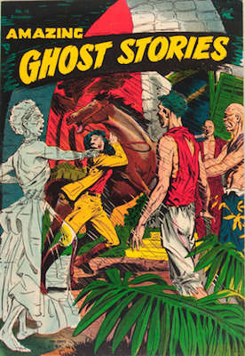 Amazing Ghost Stories #15: Matt Baker cover. Click for values
