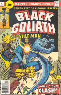 Black Goliath #4 Marvel 30c Price Variant August, 1976. Circle Blurb