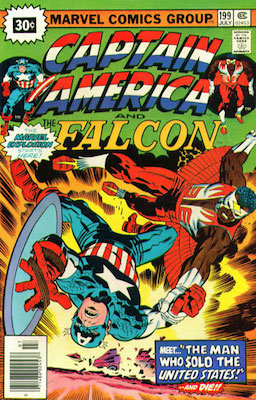 Captain America #199 Price Variant July, 1976. Starburst Blurb