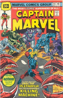 Captain Marvel #44 Marvel 30c Price Variant May, 1976. Starburst Blurb