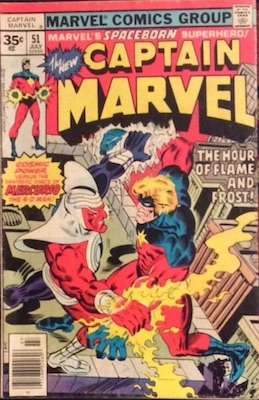 Captain Marvel #51 35 Cent Price Variant