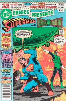 DC Comics Presents #26 (October, 1980): First Appearance, The New Teen Titans Characters. Click for value