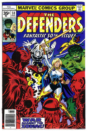 Defenders #50 Marvel 35 Cent Price Variant