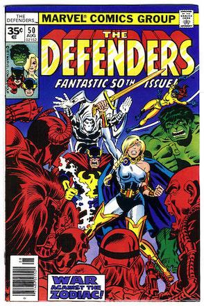Defenders #50 Marvel 35 Cent Price Variant