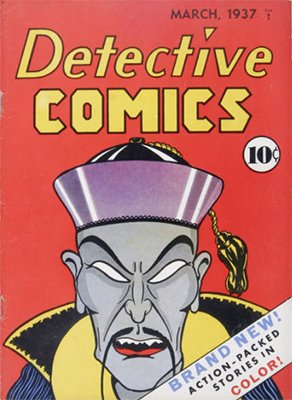 Detective Comics #1 (Mar 1937): First Issue in Series, very early comic book. Click for value