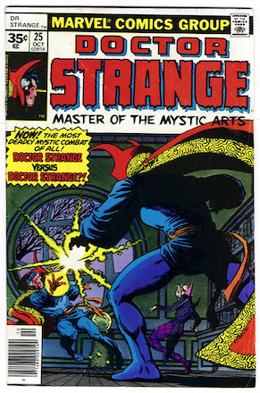 Doctor Strange #25 35 Cent Price Variant