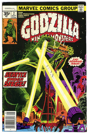 Godzilla #2 Marvel 35 Cent Price Variant