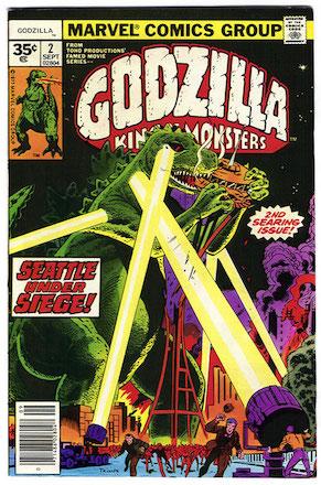 Godzilla #2 Marvel 35 Cent Price Variant
