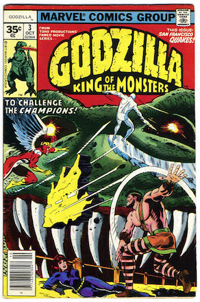 Godzilla #3 35 Cent Price Variant