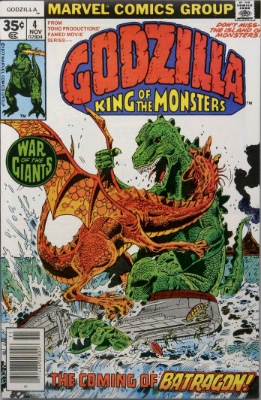 Origin and First Appearance, Doctor Demonicus, Godzilla #4, Marvel Comics, 1977. Click for value