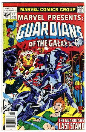 Marvel Presents #12 35c Price Variant