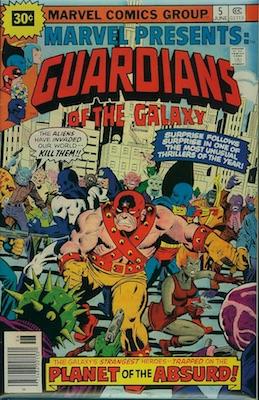 Marvel Presents #5 30 Cent Price Variant June, 1976. Starburst Flash