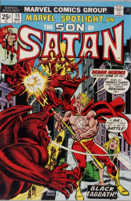 Marvel Spotlight #15, May, 1974: Son of Satan. Click for value