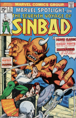 Marvel Spotlight #25, December, 1975: The Seventh Voyage of Sinbad. Click for value