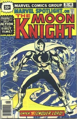 Marvel Spotlight #28, 30 Cent Price Variant. Click for values