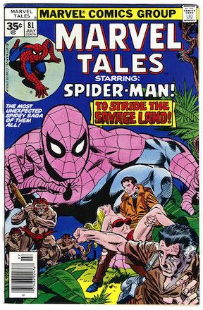 Marvel Tales #81 Marvel 35 Cent Variant