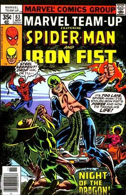 Origin and First Appearance, Basilisk, Marvel Team-Up #63, Marvel Comics, 1973. Click for value