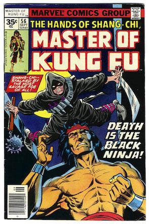 Master of Kung-Fu #56 35 Cent Price Variant