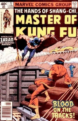 Origin and First Appearance, Zaran, Master of Kung Fu #77, Marvel Comics, 1979. Click for value