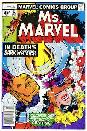 Ms. Marvel #8 Marvel 35 Cent Price Variant