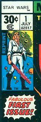 Close up detail of 30c reprint edition. REPRINT in blue beside Luke Skywalker below price box