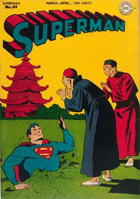 Superman #45: Lois Lane appears as Superwoman. Click for values
