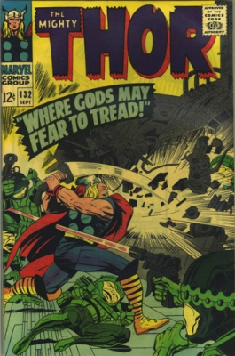 Ego, the Living Planet (First Appearance: Thor #132, September, 1966). Click for value